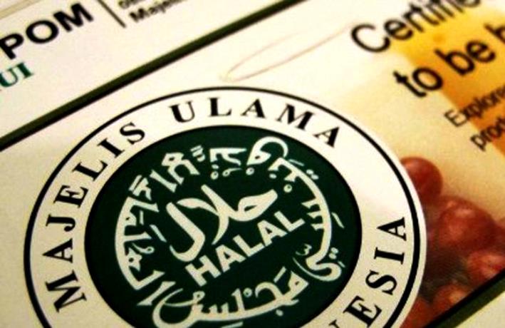 Pemerintah Cabut Kewenangan Sertifikasi Halal MUI