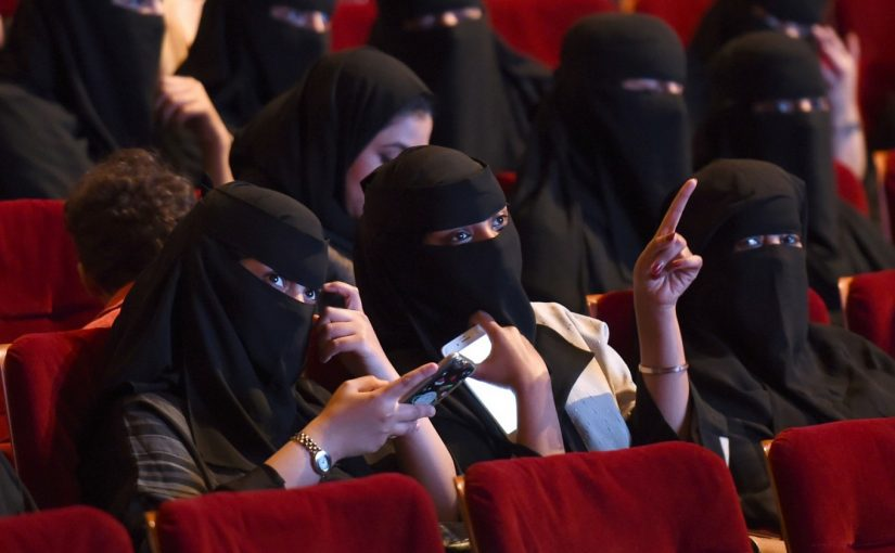 Arab Saudi Kucurkan Dana Besar Untuk Revolusi Hiburan