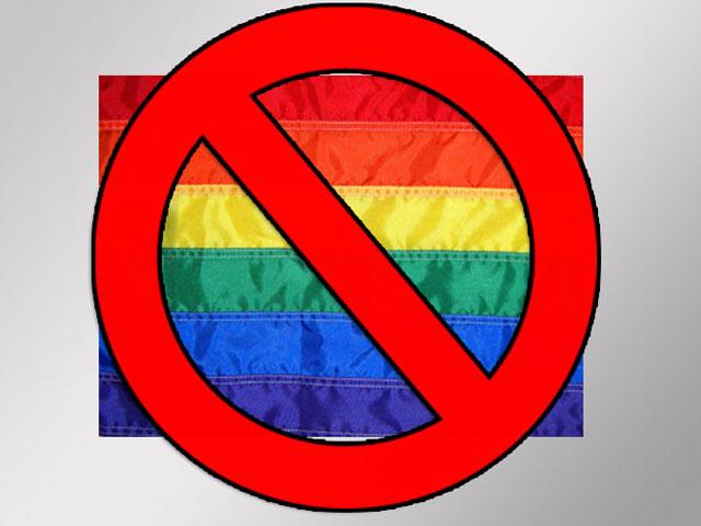 Pengelola Grup Gay Bandung Ditangkap